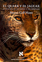 quark-y-el-jaguar.jpg